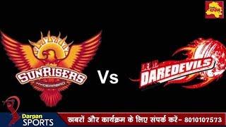 IPL - Sunrisers Hyderabad vs Delhi Daredevils Highlights | Interesting Facts