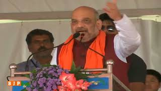 Congress is trying to add thousands of fake names in voter list : Shri Amit Shah