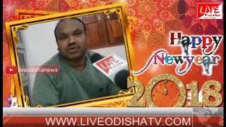 New Year 2018 Wishes Nabarangpur MLA Manohara Randhari