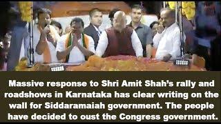 Huge support to Shri Amit Shah's rally and roadshows in Karnataka. #SarkaraBadalisiBJPGellisi