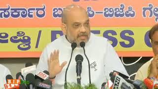 BJP's manifesto has been prepared after interacting with around 24 lakh people of Karnataka.
