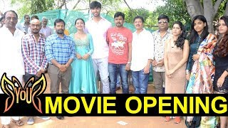 You Movie Opening || You Movie || Latest Movie Opening || Bhavani HD Movies