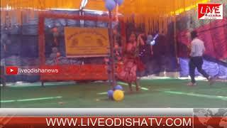 Jharbandha Panchayat Samiti Mahavidyalaya Annual Function