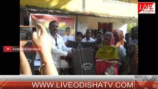 Keonjhar Donation Blancket