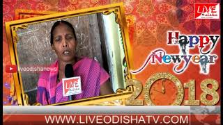 New Year 2018 Wishes Athamallick SSG Group Secretary Padma Nayak
