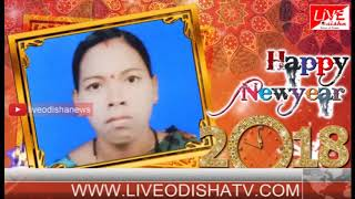 New Year 2018 Wishes Lakhna Sarapancha Jemamani Bhoi