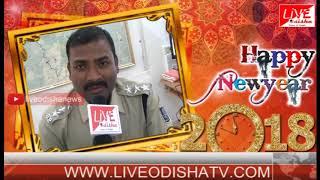 New Year 2018 Wishes Narla IIC Ramani Ranjan Dalei