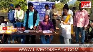 Boipariguda Rana Samaja Get To gether