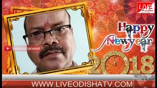 New Year 2018 Wishes Sirol Gp Ananda Puta
