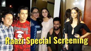 Uncut: Raazi Celebrity Special Screening | Manushi Chillar,Karan Johar,Alia Bhatt,Vicky Kaushal