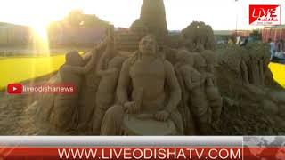 Karlamunda Biswa shanti Mahayanga