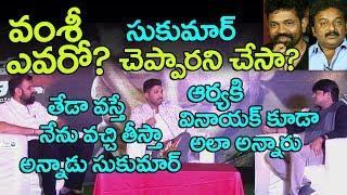 Allu Arjun about Sukumar on Vakkantham Vamsi and VV Vinayak on Sukumar | Top Telugu TV