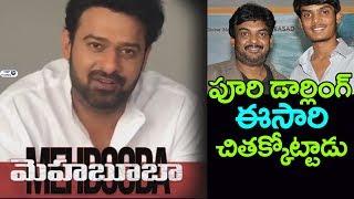 Prabhas about Puri Mehbooba Movie | Akash Puri | Neha Shetty | Sandeep Chowta | Top Telugu TV