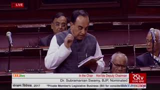 Dr. Subramanian Swamy on The cow Protection bill 2017 : 02.02.2018