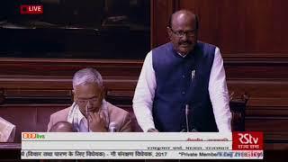 Shri Ram Kumar Verma on 'The Cow Protection Bill 2017': 02.02.2018