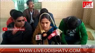 Mahanga sarapancha 3 children issue