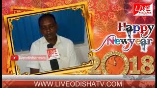 New Year 2018 Wishes Sarapancha Banamali Pradhan