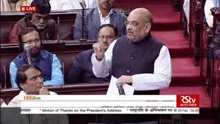 हमारी सरकार किसानों के हितों के प्रति संवेदनशील और समर्पित है : श्री अमित शाह, 05.02.2018