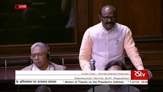 Shri Ramkumar Verma's speech on the 'Motion of Thanks to the President's address' in Rajya Sabha