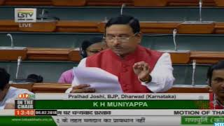 Shri Prahlad Joshi's speech on the 'Motion of Thanks to the President's address' in Lok Sabha