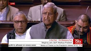 Shri Meghraj Jain's speech on the 'Motion of Thanks to the President's address' in Rajya Sabha