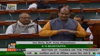 Shri Om Birla's speech on the 'Motion of Thanks to the President's address' in Lok Sabha
