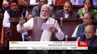 Vote bank politics of Congress prevented them from making a law on Triple Talaq : PM Modi in RS