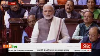 We are 'aim-chaser'. We prepare a road map to achieve the goal & work hard for the development : PM