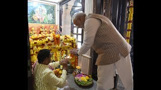PM Shri Narendra Modi visited Shiva Temple in Muscat, Oman