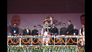 PM Modi dedicates several development projects to the nation in Itanagar, Arunachal Pradesh