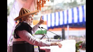 PM Modi's speech at dedication of several development projects to the nation in Arunachal Pradesh