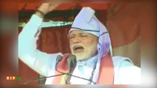 Tripura wants 'Loktantra' (democracy) not a 'Gun-tantra' : PM Modi in Tripura