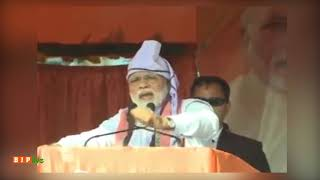 CPM instills fear in the heart of people through violence. But don't fear as we are with you : PM