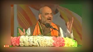 We request you to provide us with one opportunity to form government in Tripura : Shri Amit Shah