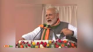 I'll reciprocate your love with the development of Tripura : PM Modi, Agartala, Tripura