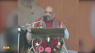 We will provide basic amenities and improve infrastructure in Meghalaya : Shri Amit Shah