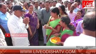 Subarnapur Hospital Inauguration
