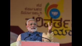 PM Shri Narendra Modi addresses public meeting at Maharaja College Ground, Mysuru, Karnataka