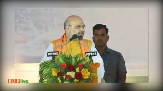 For the Karnataka government corruption is a badge they proudly sport : Shri Amit Shah