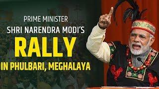 PM Shri Narendra Modi addresses public meeting in Phulbari, Meghalaya : 22.2.2018