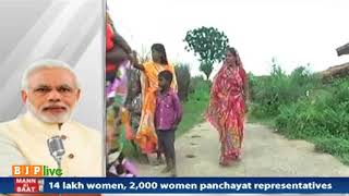 15 lakh women in Jharkhand constructed 1.70 lakh toilets in just 20 days under Swachh Bharat Abhiyan