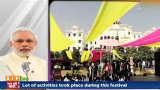 In a unique endeavour in Raipur, Chhattisgarh, the state's first 'Trash Mahotsav' was organized