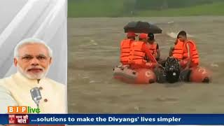 Scientific community should deliberate on how Artificial Intelligence could ease lives of divyangs.