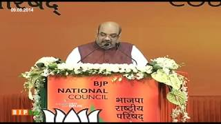 Let's make our organisation so strong that BJP wins all elections from 'Panchayat to Parliament'