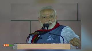 Congress party has shrunk to its lowest ever size ever: PM Shri Narendra Modi