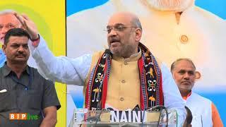 Golden Era will not dawn upon us until BJP forms govts in Kerala, Karnataka, Odisha & West Bengal