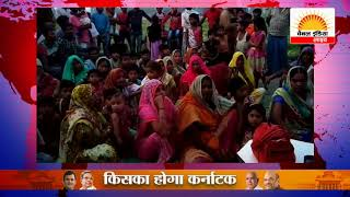 भाजपा सांसद के बागी सुर #Channel India Live