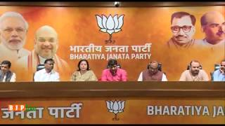 Press conference on the issue of sealing in Delhi by Shri Manoj Tiwari, Delhi BJP MPs and LoP, Delhi
