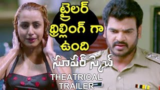 Super Sketch Telugu Movie Official Theatrical Trailer | Ravi Chavali
