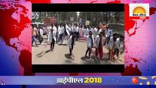 कुरुक्षेत्र सरकारी अर्युवादिक कालेज के डाक्टरों ने झाड़ू लगाकर किया रोष प्रदर्शन #Channel India Live